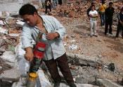 四川汶川地震图片