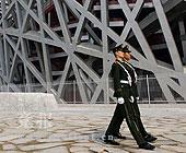 平安奥运的承诺
