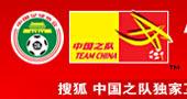 足球,中国之队,2008奥运,国奥
