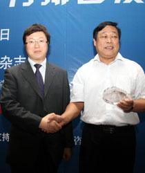 中国商业银行竞争力排名发布会,金融专家,金融,经济,搜狐理财,搜狐财经