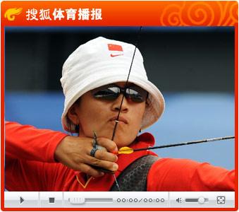 视频:张娟娟创造历史勇夺女子个人射箭金牌