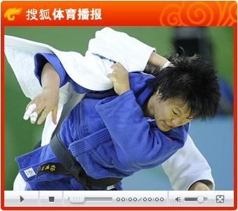 视频:柔道赛场再传喜讯 杨秀丽加时险胜获金牌
