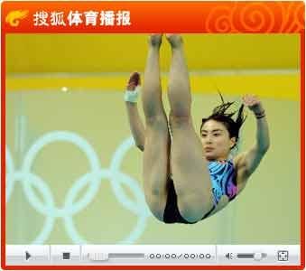 视频:郭晶晶三米跳板再称后 领先群强勇夺金牌