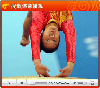 视频:女子跳马朝鲜选手夺金 程菲失误遗憾摘铜