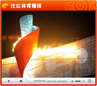 视频:李宁漫步祥云点燃主火炬 北京奥运开幕式