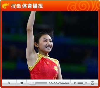 视频:女子蹦床创造历史 中国何雯娜夺得金牌
