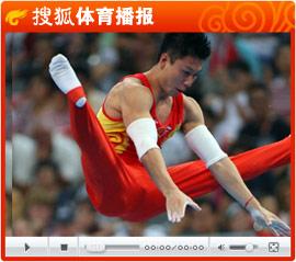 视频:李小鹏稳健发挥 勇夺体操男子双杠金牌