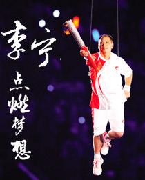 开幕式,奥运会,北京奥运会,2008,08奥运
