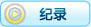 2008北京奥运会资料库