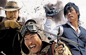 第13届釜山国际电影节