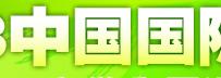 """教育展;留学展;国际教育展;2008教育展;2008国际教育展;2008留学展;秋季教育展;留学;美国留学;英国留学;澳洲留学;美国东北大学;东北大学(northeastern university);瑞士恺撒里兹酒店管理学院;瑞士恺撒里兹酒店管理学院(""""Cesar Ritz""""Colleges,Switzerland);阿根廷布宜诺斯艾利斯大学;北外诺加;加拿大枫华教育集团;悉尼大学;墨尔本大学;中加工商学院;和中留学;谢菲尔德;利兹大学;旧金山大学"""