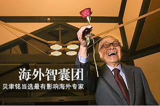 75岁小野洋子 将行为艺术玩到老