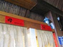 中外厕所标识大PK(组图)