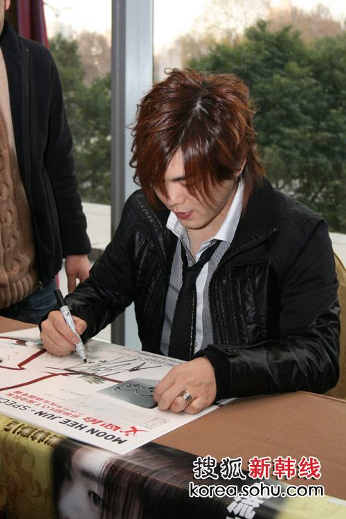 签名会-文熙俊签海报签到手软