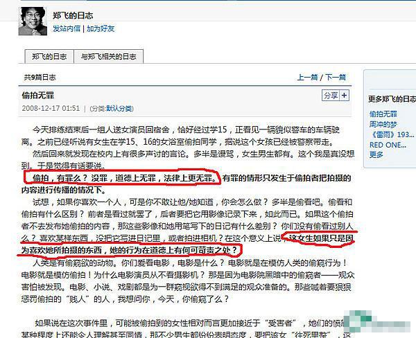 追踪!中国传媒大学南广学院-女生<font color=red>宿舍</font>浴室裸照