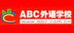 改革开放30年十佳品牌外语培训机构