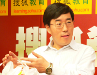 新东方教育科技集团高级副总裁