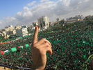 哈马斯拒绝联合国停火决议