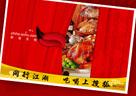 搜狐吃喝携食品企业拜年