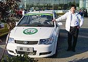 2007节油群英会冠军