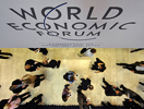 世界经济论坛年会现场