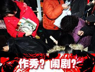 蜂拥而至的市民随即将活动现场团团围住,常州百万旅游券沪上派送活动被迫终止