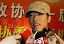 刘翔抵京参加政协会议