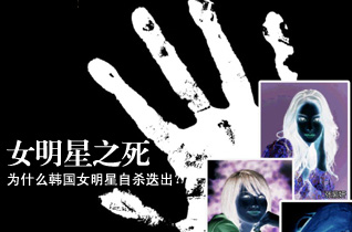 张紫妍自杀身亡