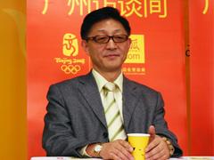 曹阳,百泰珠宝,黄金珠宝研究所