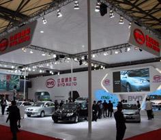 2009上海车展比亚迪展台