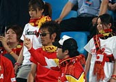 日本球迷挑衅