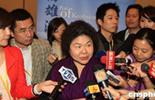 陈菊接受媒体采访