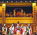 北京九朝会