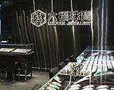 香港六福珠宝,香港品牌评选