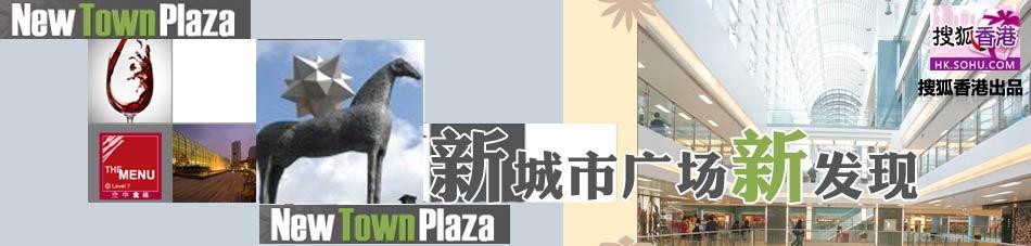 香港旅游,香港购物,香港专题,香港美食,香港盛事,香港签证,香港交通
