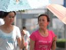 市民用遮阳伞避热