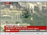 迈克尔杰克逊去世 迈克尔杰克逊遗体离开