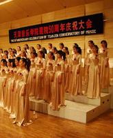 天津音乐学院烛光合唱团,
