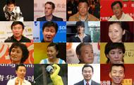 群星齐祝贺搜狐高尔夫新版上线