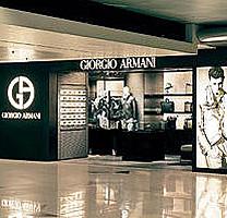 旅游专门店:Giorgio Armani