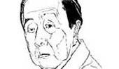 2008年一代文学大师彭燕郊逝世