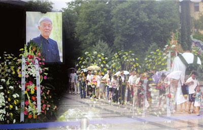 广大师生和社会公众祭奠季老