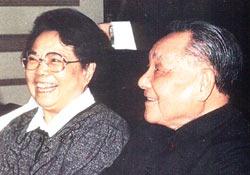 卓琳与邓小平