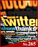 微博客时代的官民沟通
