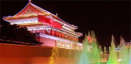 北京 天安门